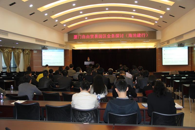 自贸区业务培训之二_s.JPG