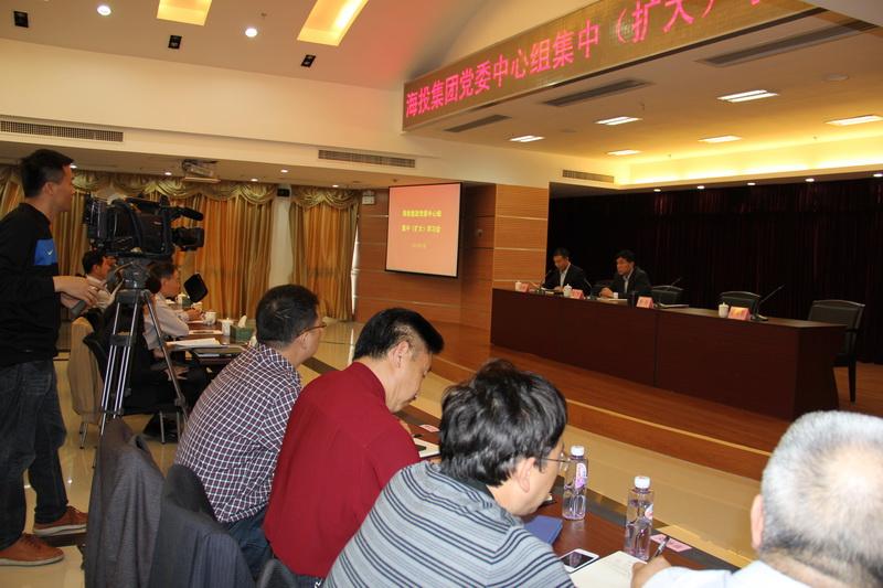 会议照片_S.jpg