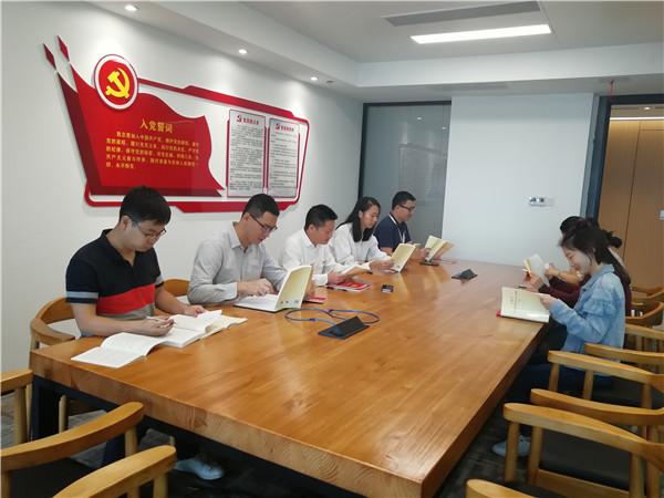 7 信息公司支部组织学习《三十讲》.jpg