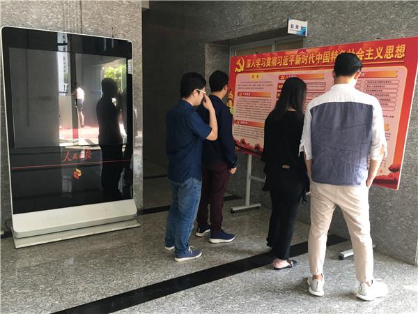 1 集团党员观看新思想宣传板.JPG