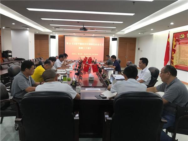 5 建设监理公司党总支组织学习《三十讲》.jpg